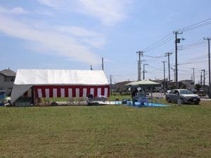 緑が丘地鎮祭